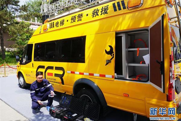 北京赛车稳赚方法技巧