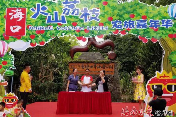 韩国一教会用喷壶给教徒嘴里消毒 48人确诊新冠肺炎(图)