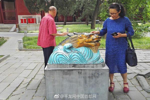 中国的应试教育