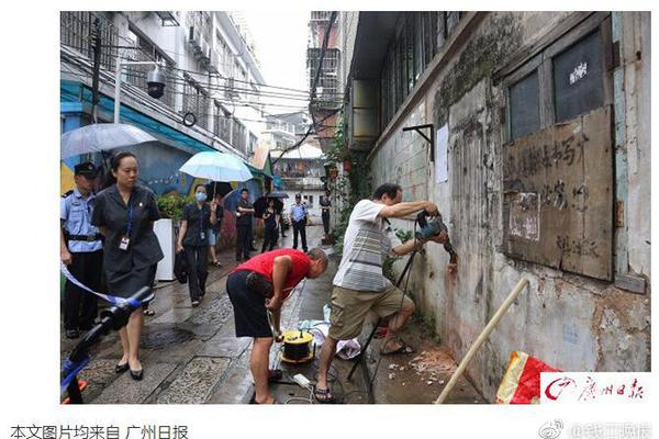 黑龙江一村民隐瞒密接人员行踪轨迹受到行政处罚