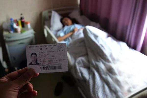 北京市590多家药店可买硝酸甘油片