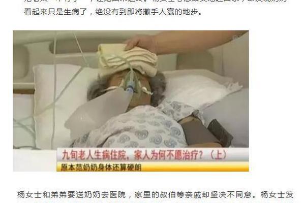 """江西5民警7次帮高利贷""""追债""""获刑:有家属收利息近百万"""