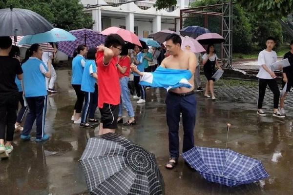 篮球中国福建心相印网站