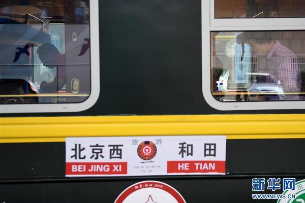 北京昨日新增3例本土确诊 行程轨迹公布