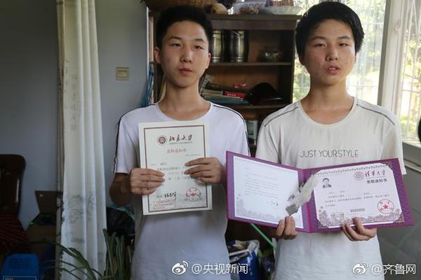 安徽安庆通报一新冠确诊病例一般接触者:系高校学生