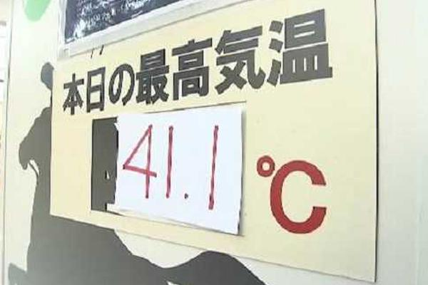 贵州安顺坠湖公交5名学生遇难 驾驶员也已身亡