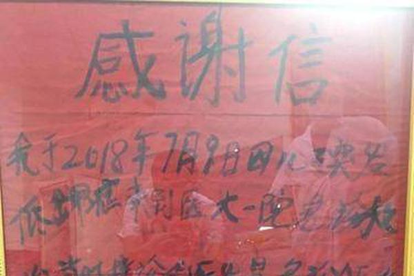 广西梧州一小学师生被伤害案嫌犯李某文被提起公诉