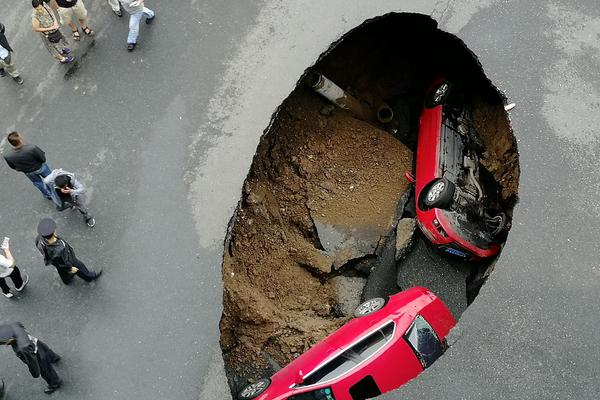 underground parking dock