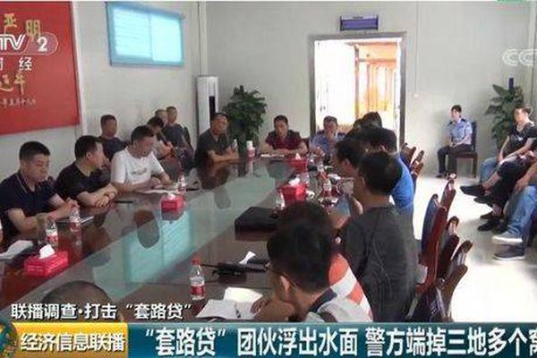 江苏盐城爆炸共救治伤员640人 负责人被警方控制