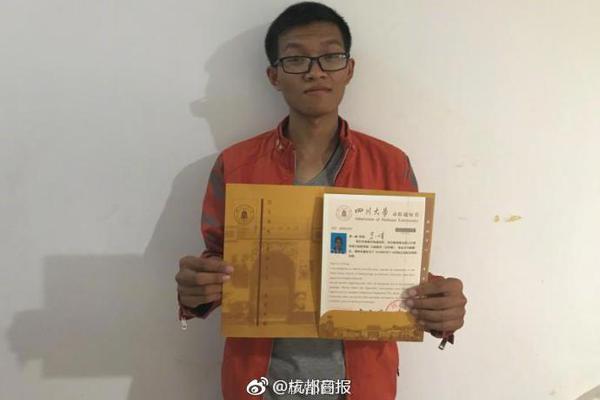 """""""乐清失联男孩""""母亲一审被判处有期徒刑1年3个月"""