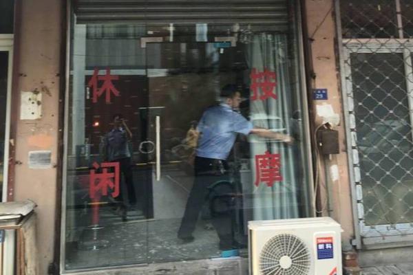 外交部:反对美国拿中国说事捞取选票