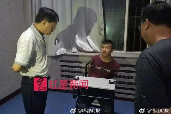 足球兵工厂小霸王直播
