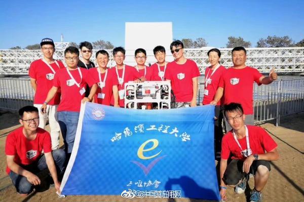 防近视 江苏禁止学生将个人手机、平板带入课堂