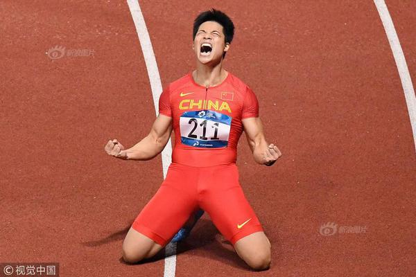 北京全市中学学生1月23日起不到校