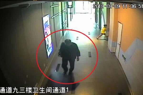 乘火车到南京站旅客必须要核酸证明?谣言!