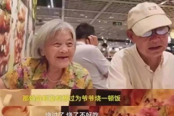 台湾美女穿肉色丝袜视频
