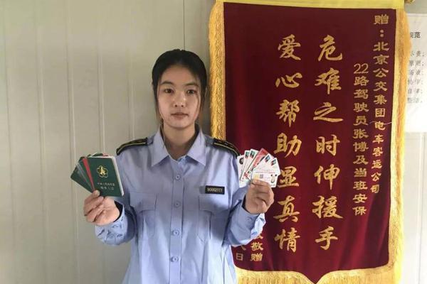 内蒙古自治区报告新增境外输入确诊病例2例