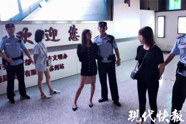 贵州一隔离点4名外籍人员撬窗外逃:疑似新冠携带者
