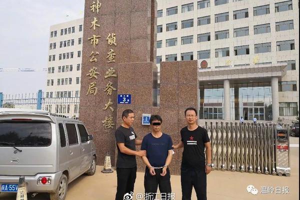 24岁女孩在北京失联 此前从事金融业曾抱怨压力大