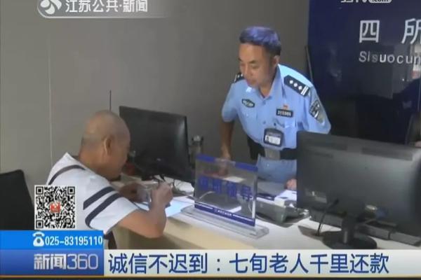 贵州一商场物业人员偷窥女厕所 知情人:多次反映物业不重视