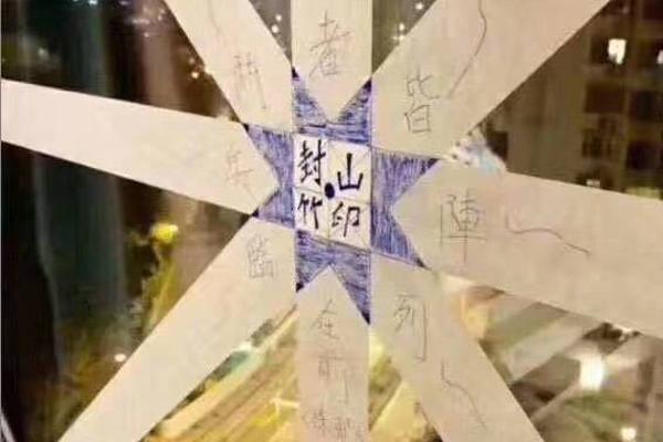 金湘军任天津自贸区管委会主任_幸运三分彩开奖记录