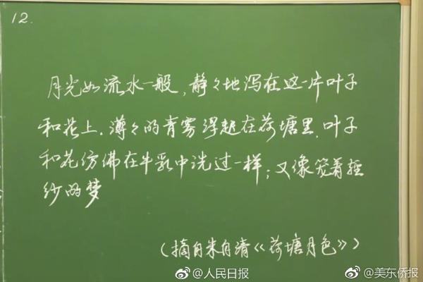 广东高职高考网