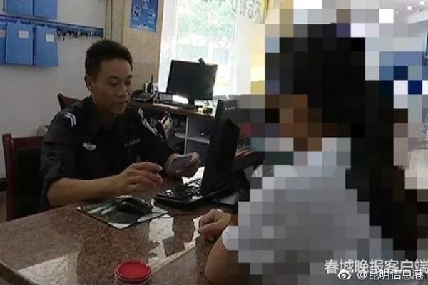 白富美女老板被骗190万 用一张照片让骗子还钱