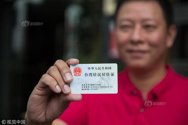 中国人民享有前所未有的权利和自由