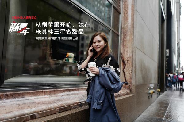 武汉公交变大货爱心菜肉进社区