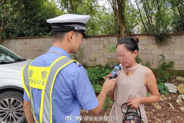 《娱乐早点爆》第208期 鹿晗关晓彤疑似同居?