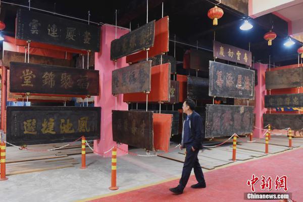 去代转正 他成为山西最年轻的市长(图)_重庆福利三分彩走势图