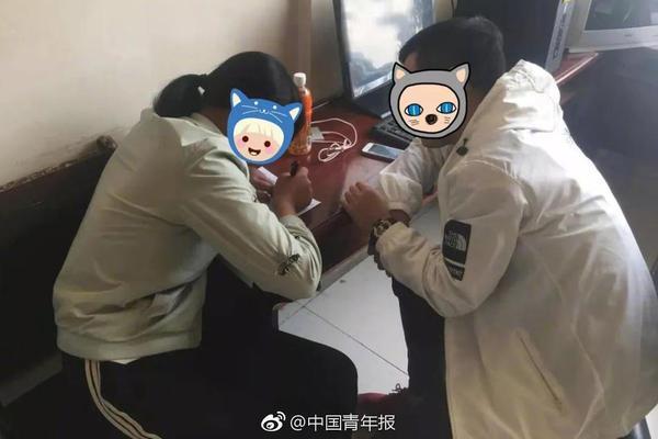 足球中国足球直播西亿
