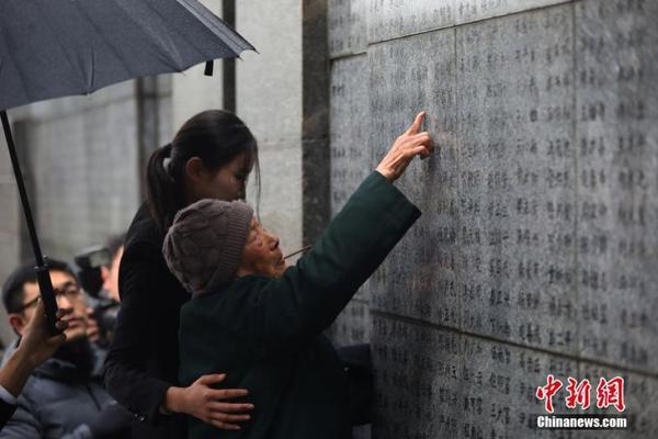 """美官员声称中国宣传传播虚假信息 华春莹五个""""为什么""""回应"""