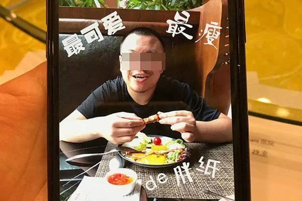 上海快三手机版