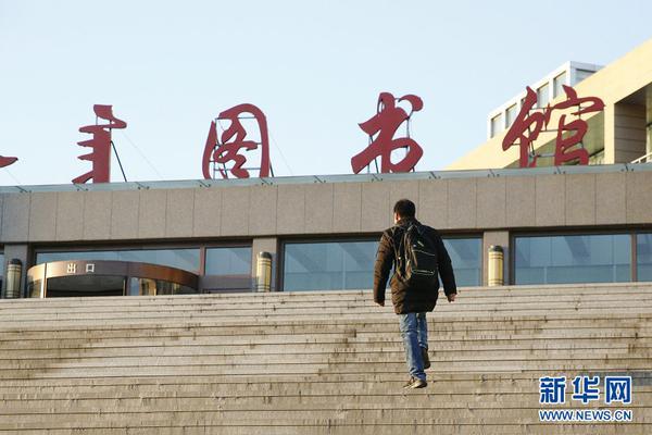 黑龙江无新增确诊病例