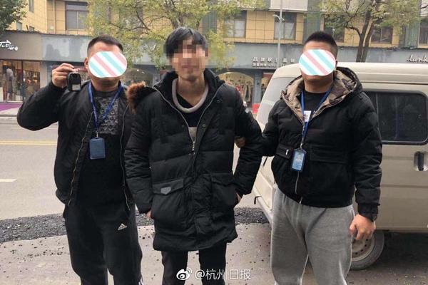 chinese野外男女free