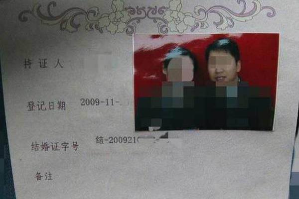 """发布""""从北京回河北""""拼车信息,两网民被约谈"""