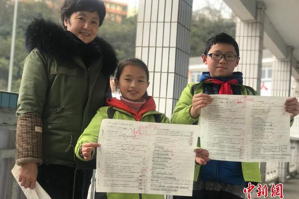 在近代中国农民阶级不是先进生产力的代表者