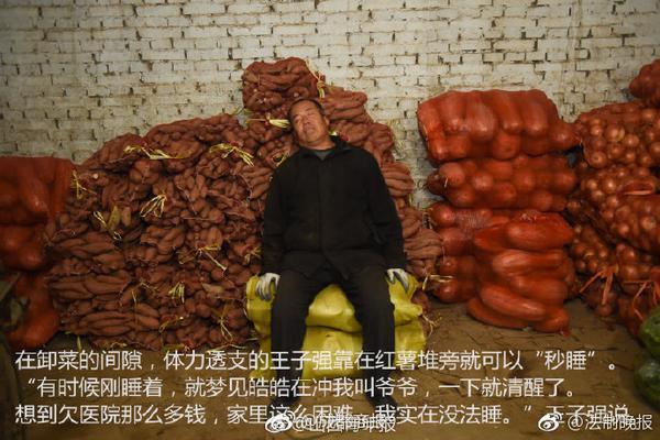 王丽坤版本的妲己太温柔 气质女神的日常妆超圈粉_腾讯三分彩网页计划