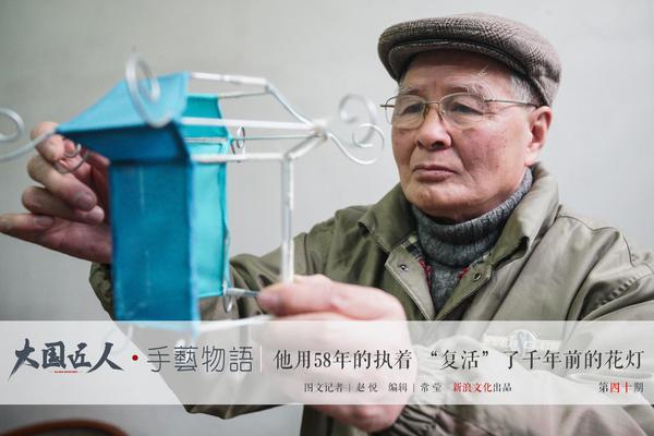 【恒大网址主页】11岁中国男孩和巴菲特探讨