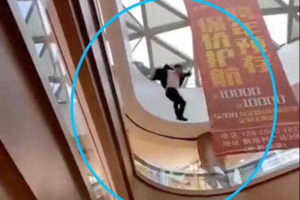 boom lift philippines