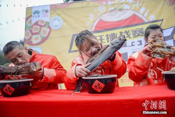 中国杯足球半决赛切尔西吧直播