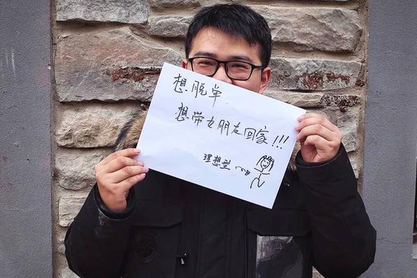 【九州彩金】北京世园会园区成为京郊旅游新热点