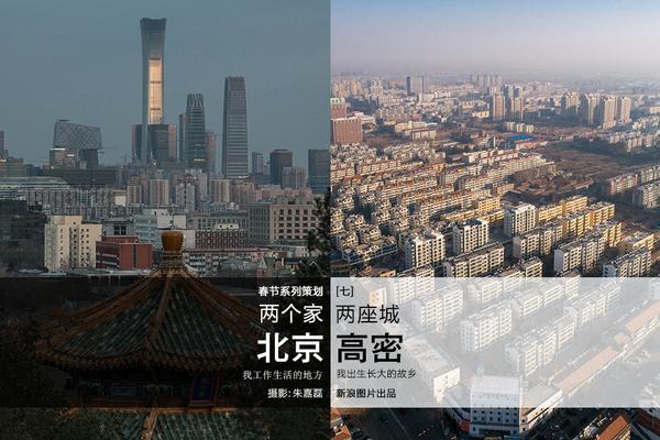45万元1平米!北京中介:感谢学区房被下架,我更好卖了|楼市
