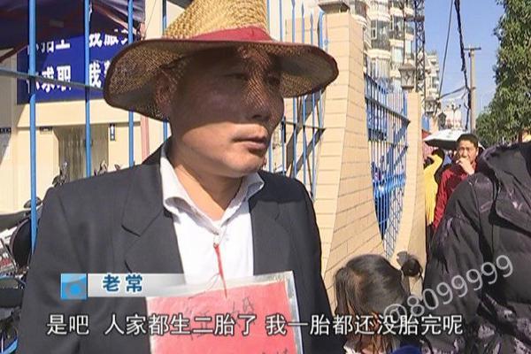 天津河南足球视频秘饭直播