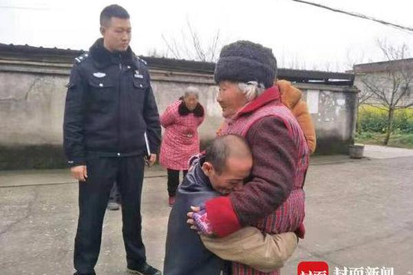 首度披露 重庆公安局原局长何挺下属已被双开(图)