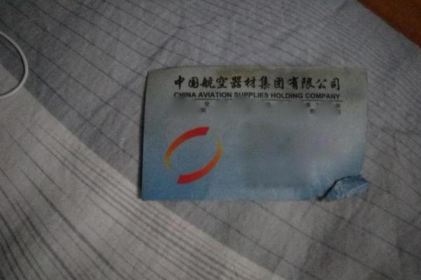 北京对病例同一单元居民进行核酸检测