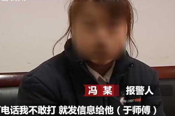 【易网彩票网】一线 | 百度:崔珊珊全面负责人力资源,刘辉将于5月退休