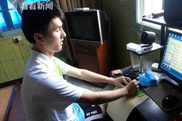 河北一确诊病例在北京西城工作