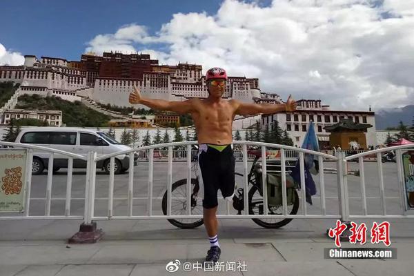 中国足球小将冠军杯拍手直播